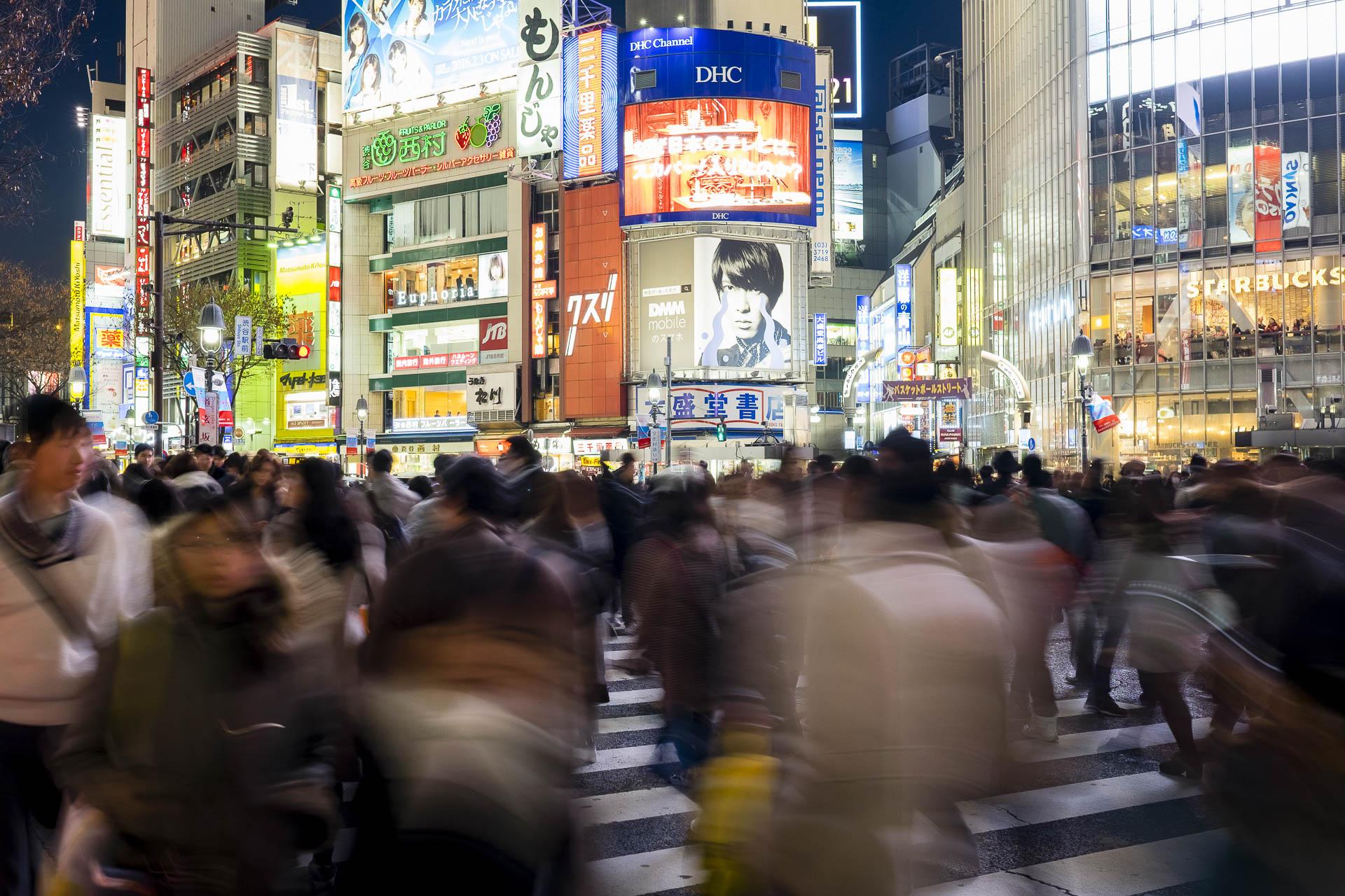 Japon_Tokio_45